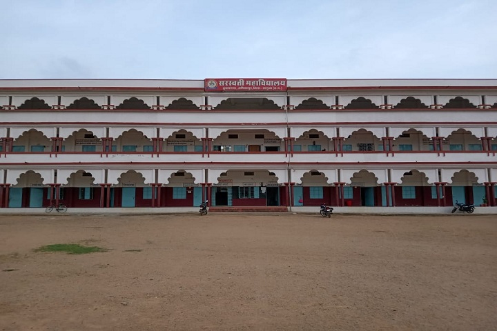 https://cache.careers360.mobi/media/colleges/social-media/media-gallery/27522/2019/12/16/Campus view of Saraswati College Ambikapur_Campus-view.jpg