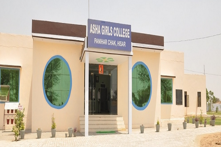 https://cache.careers360.mobi/media/colleges/social-media/media-gallery/27699/2020/3/6/Campus View of Asha Girls College Hisar_Campus-View.png