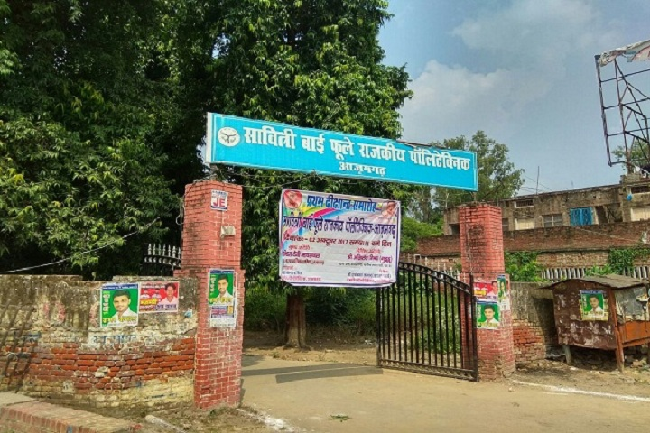 https://cache.careers360.mobi/media/colleges/social-media/media-gallery/27750/2020/2/15/Front view of Savitri Bai Phule Government Polytechnic Azamgarh_Campus-view.jpg