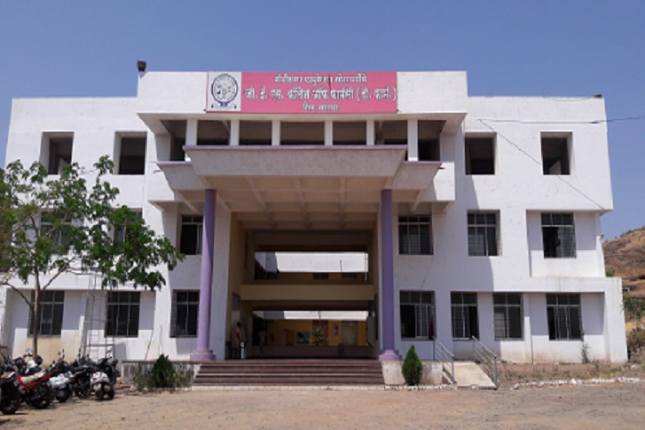 https://cache.careers360.mobi/media/colleges/social-media/media-gallery/27914/2020/2/11/Campus view of Gourishankar Education Societys GES College of Pharmacy D Pharm Satara_Campus-View.jpg