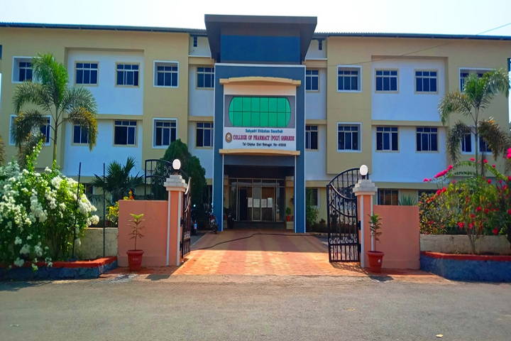 https://cache.careers360.mobi/media/colleges/social-media/media-gallery/27922/2020/2/1/Campus View of Sahyadi Shikshan Sansthas College of Pharmacy Poly Sawarde_Campus-View.png