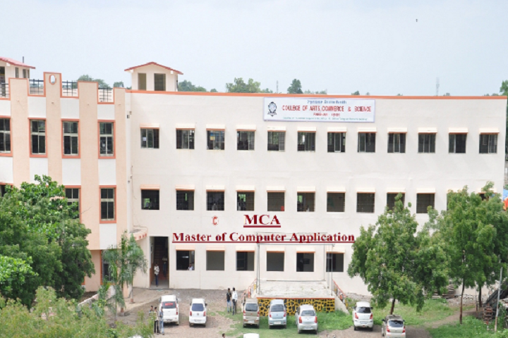 https://cache.careers360.mobi/media/colleges/social-media/media-gallery/27947/2020/2/1/Campus View of DSMs Institute of Information Technology and Management Parbhani_Campus-View.png