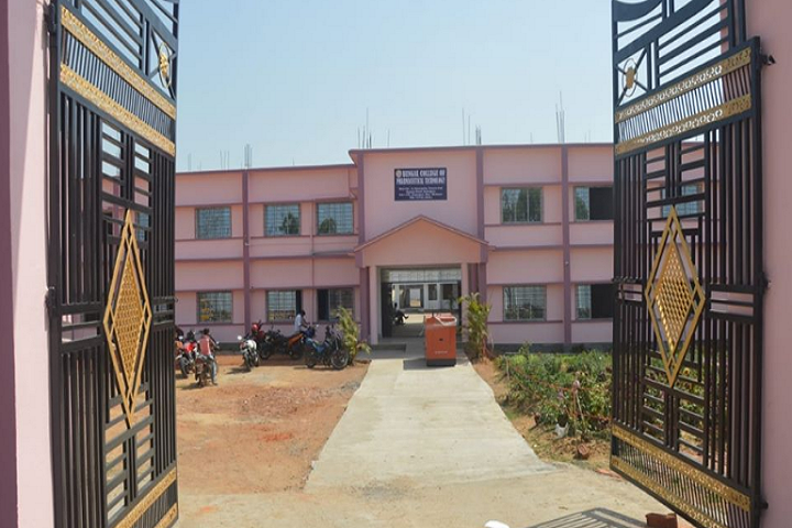 https://cache.careers360.mobi/media/colleges/social-media/media-gallery/28621/2020/3/2/Campus View of Bengal College of Pharmaceutical Technology Dubrajpur_Campus-View.png