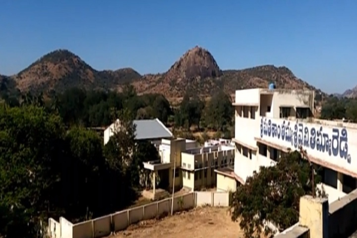 https://cache.careers360.mobi/media/colleges/social-media/media-gallery/28655/2020/2/17/Campus view of SYTR Government Degree College Madakasira_Campus-view.jpg