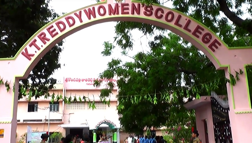https://cache.careers360.mobi/media/colleges/social-media/media-gallery/28658/2020/2/15/Campus view of KTR Women_s College Gudivada_Campus-view.jpg
