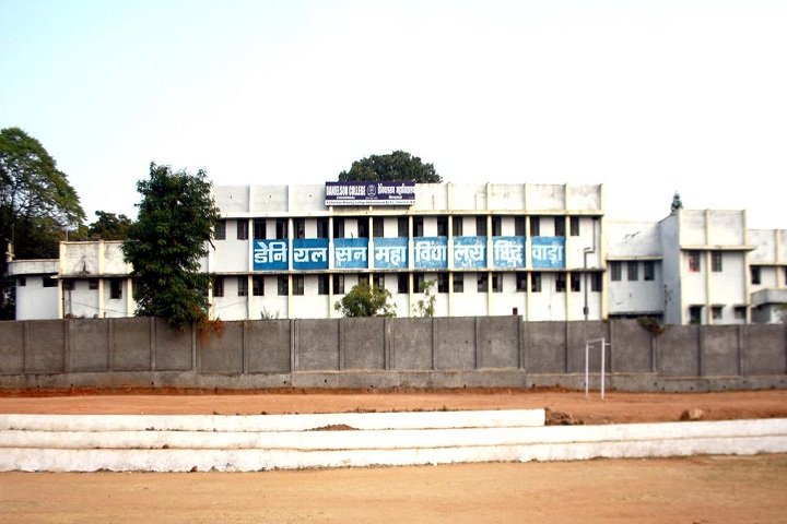 https://cache.careers360.mobi/media/colleges/social-media/media-gallery/28714/2020/2/11/Campus View of Danielson Degree College Chhindwara_Campus-View.jpg