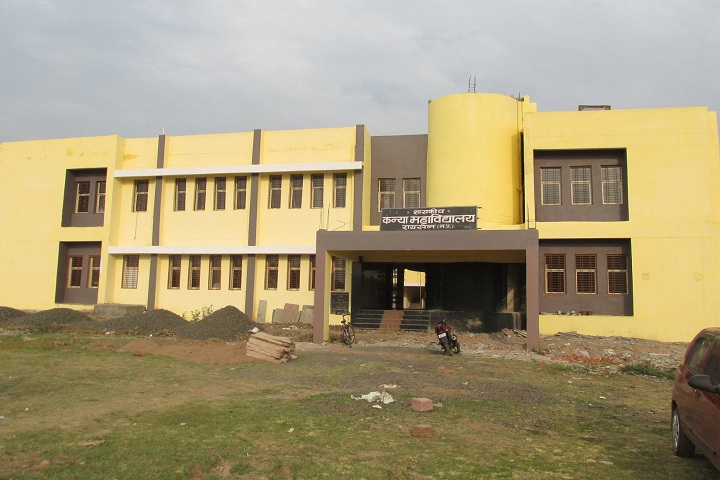 https://cache.careers360.mobi/media/colleges/social-media/media-gallery/28727/2020/2/15/Campus View of Government Girls College Raisen_Campus-View.jpg
