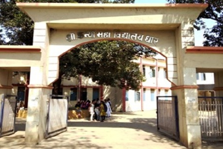 https://cache.careers360.mobi/media/colleges/social-media/media-gallery/28732/2020/2/15/Entrance of Government Girls College Dhar_Campus-View.jpg