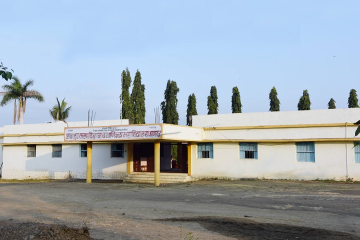 https://cache.careers360.mobi/media/colleges/social-media/media-gallery/28753/2020/2/13/Campus view of Jawahar Arts Science and Commerce College Osmanabad_Campus-View.jpg