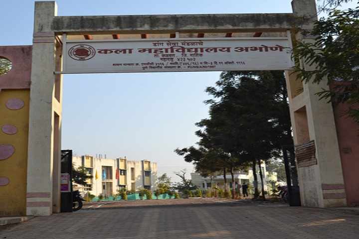 https://cache.careers360.mobi/media/colleges/social-media/media-gallery/28760/2020/2/13/Entrance View of Dang Seva Mandal Arts College Abhone_Campus-View.jpg