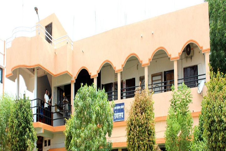 https://cache.careers360.mobi/media/colleges/social-media/media-gallery/28786/2020/2/12/Side view of Shivaji Mahavidyalaya Gadchiroli_Campus-view.jpg