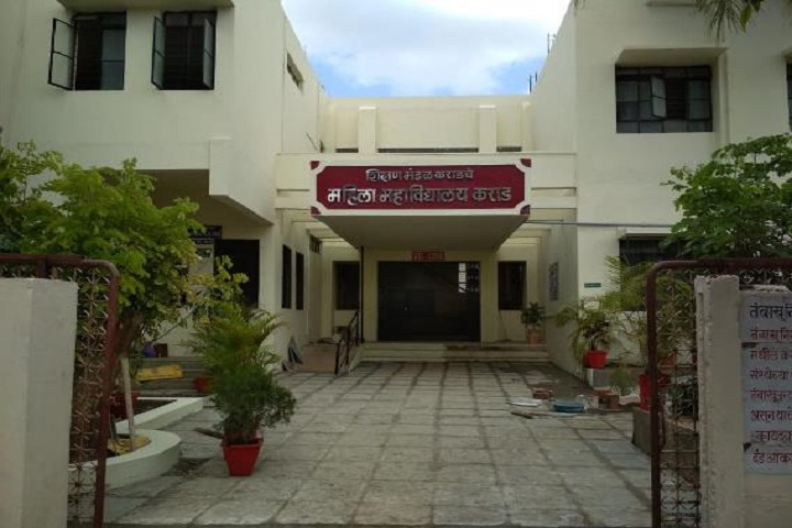 https://cache.careers360.mobi/media/colleges/social-media/media-gallery/28803/2020/2/12/Campus View of Shikshan Mandal Mahila Mahavidyalaya Karad_Campus-View.jpg