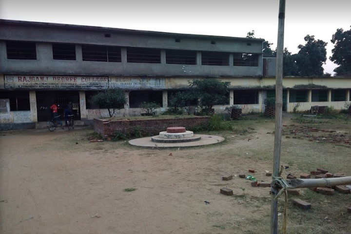 https://cache.careers360.mobi/media/colleges/social-media/media-gallery/28870/2020/11/3/Campus view of Rajganj Degree College Rajganj Dhanbad_Campus-View.jpg