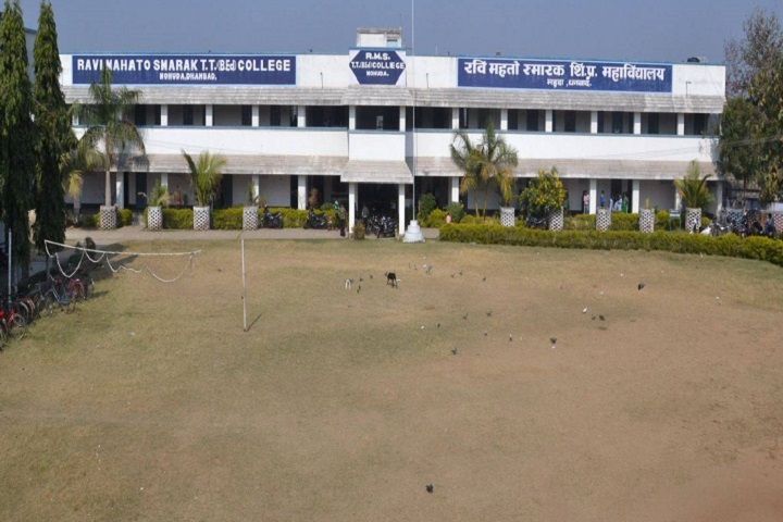 https://cache.careers360.mobi/media/colleges/social-media/media-gallery/28871/2020/6/10/Campus View of Ravi Mahato Smarak Teachers Training College Dhanbad_Campus-view.jpg