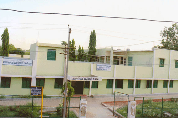 https://cache.careers360.mobi/media/colleges/social-media/media-gallery/28930/2020/6/18/Building View of Government First Grade College Kadugodi_Campus-view.png