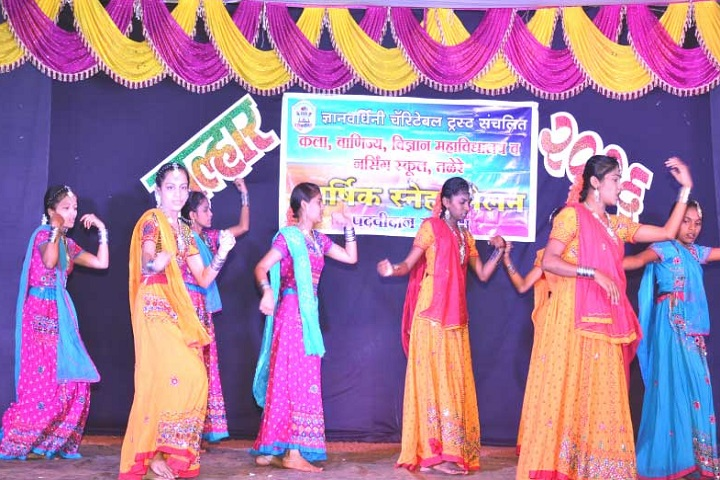 https://cache.careers360.mobi/media/colleges/social-media/media-gallery/29153/2020/5/27/Events of Dnyanwardhini Charitable Trusts Arts and Commerce College Sindhudurg_Events.jpg