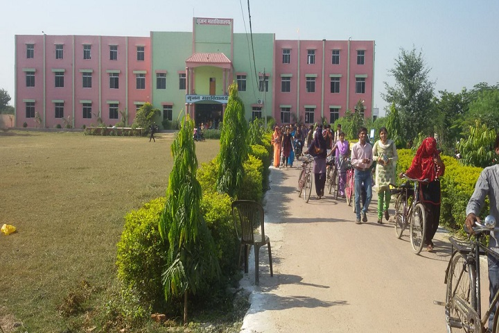 https://cache.careers360.mobi/media/colleges/social-media/media-gallery/29159/2020/5/20/Campus view of Srajan College Chhatarpur_Campus-View.jpg