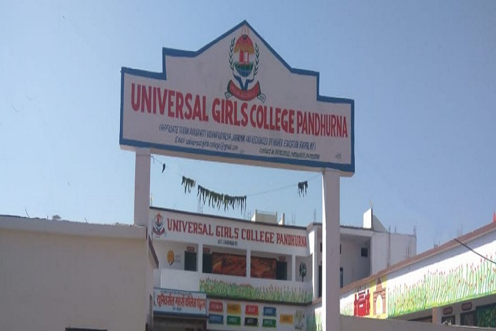 https://cache.careers360.mobi/media/colleges/social-media/media-gallery/29190/2020/5/22/Campus view of Universal Girls College Pandhurna_Campus-View.jpg