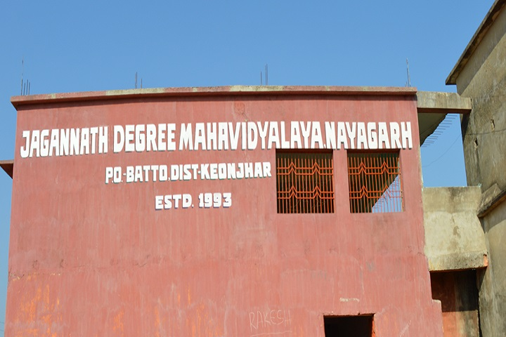 https://cache.careers360.mobi/media/colleges/social-media/media-gallery/29246/2020/6/26/Campus view of Jagannath Degree Mahavidyalaya Nayagarh_Campus-View.jpg