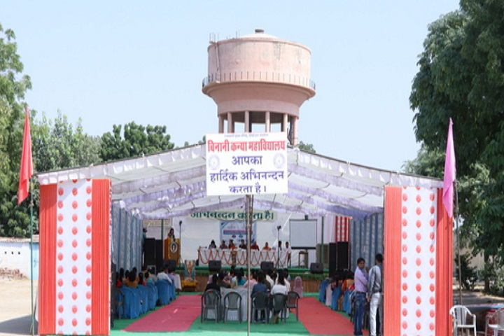 https://cache.careers360.mobi/media/colleges/social-media/media-gallery/29400/2020/8/15/Programs of Binani Kanya Mahavidyalaya Bikaner_Events.jpg