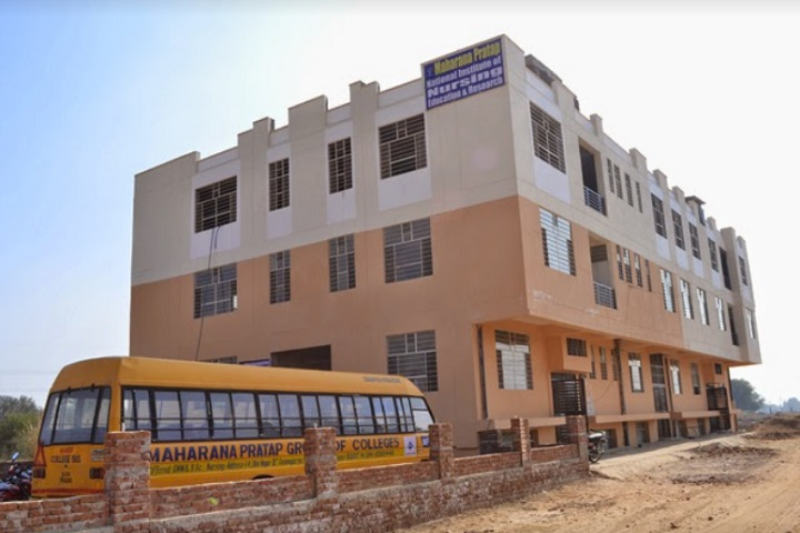 https://cache.careers360.mobi/media/colleges/social-media/media-gallery/29564/2020/6/5/Campus view of Maharana Pratap National Institute of Nursing Education and Research Jaipur_Campus-View.jpg