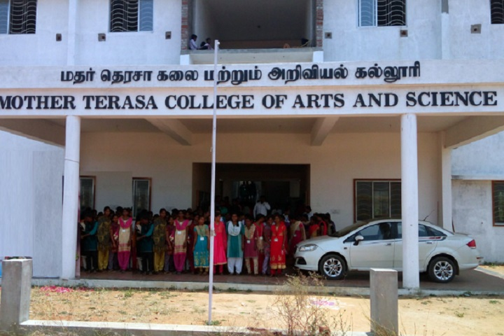 https://cache.careers360.mobi/media/colleges/social-media/media-gallery/29598/2020/6/11/Campus view of Mother Terasa College of Arts and Science Pudukkottai_Campus-View.jpg