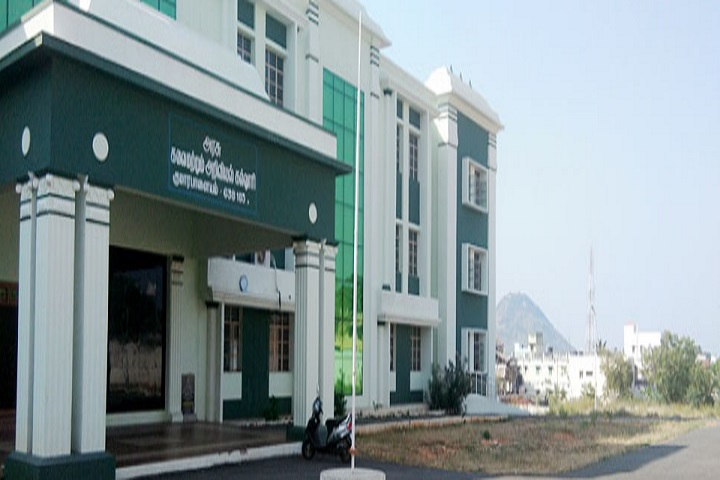 https://cache.careers360.mobi/media/colleges/social-media/media-gallery/29615/2020/6/10/Campus view of Government Arts and Science College Komarapalayam_Campus-View.jpg