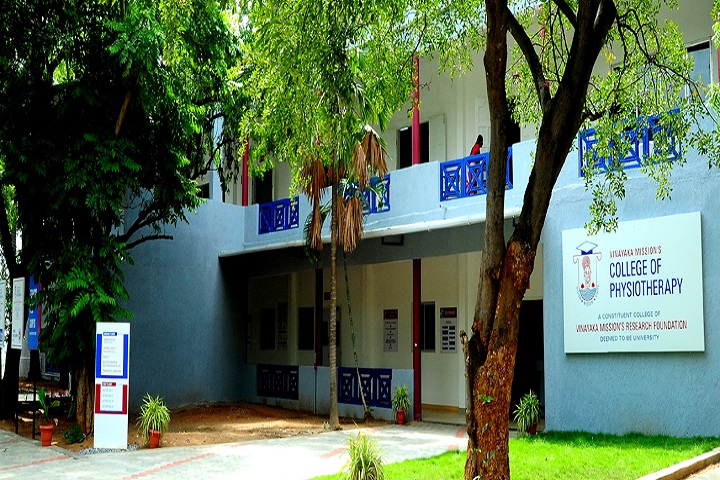 https://cache.careers360.mobi/media/colleges/social-media/media-gallery/29709/2020/7/22/Campus view of Vinayaka Missions College of Physiotherapy Salem_Campus-View.jpg