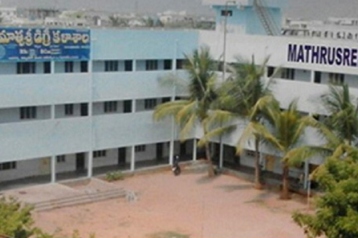 https://cache.careers360.mobi/media/colleges/social-media/media-gallery/29728/2020/7/22/Campus view of Mathrusree Degree and PG College Nalgonda_Campus-View.jpg