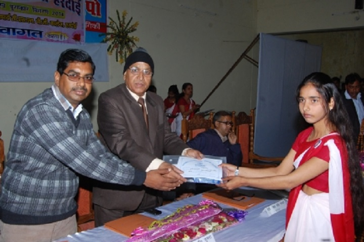 https://cache.careers360.mobi/media/colleges/social-media/media-gallery/29851/2020/6/30/Winning of Government Degree College Hardoi_Events.jpg