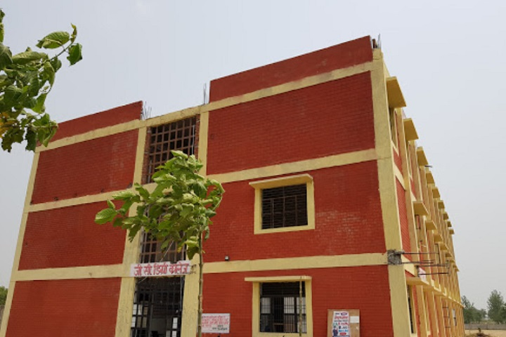 https://cache.careers360.mobi/media/colleges/social-media/media-gallery/29912/2020/7/25/Campus view of GC Degree College Bulandshahr_Campus-View.jpg