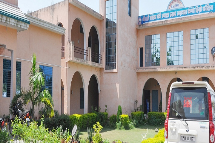 https://cache.careers360.mobi/media/colleges/social-media/media-gallery/29960/2020/6/30/Campus view of Smt Sharda Devi Jwala Prasad Agarwal Girls Post Graduate College Bulandshahr_Campus-View.jpg