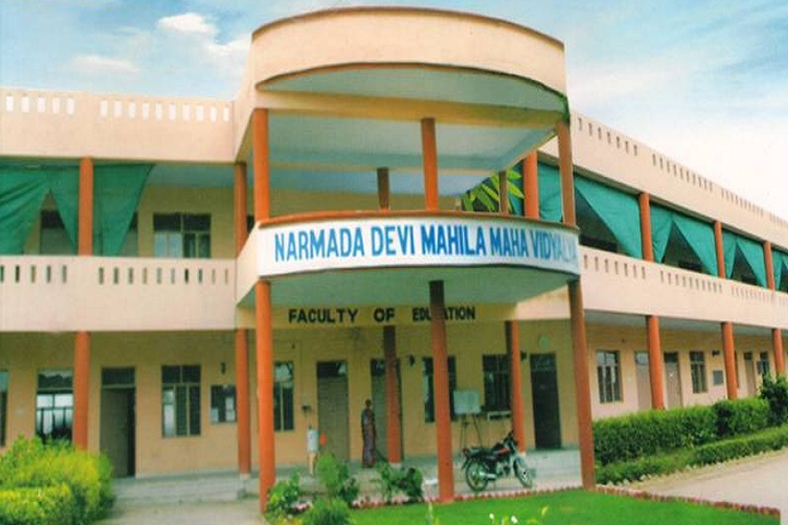https://cache.careers360.mobi/media/colleges/social-media/media-gallery/29999/2020/7/4/Campus view of Narmada Devi Mahila Mahavidyalay Agra_Campus-View.jpg