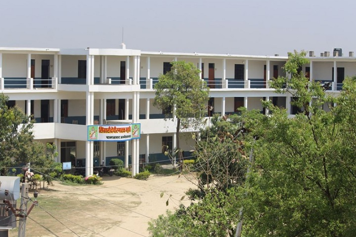 https://cache.careers360.mobi/media/colleges/social-media/media-gallery/30062/2020/8/4/Campus view of Singari Devi Smarak Mahavidyalaya Ambedkar Nagar_Campus-View.jpg