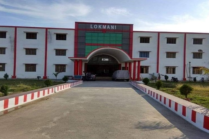 https://cache.careers360.mobi/media/colleges/social-media/media-gallery/30090/2020/7/27/Campus view of Lokmani Law College Bijnor_Campus-View.jpg
