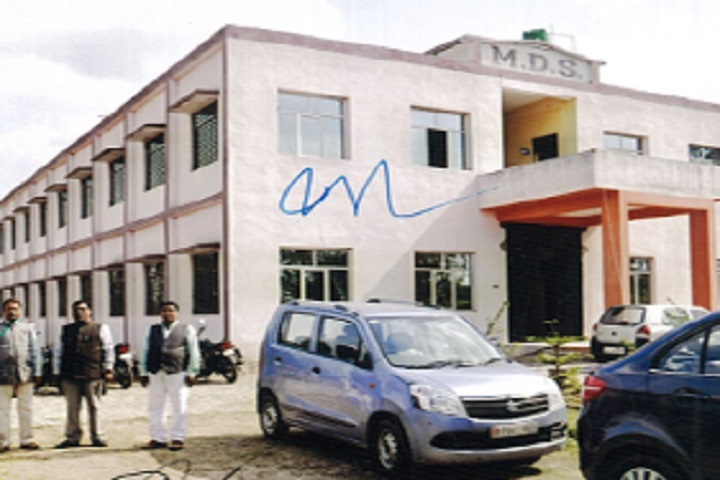 https://cache.careers360.mobi/media/colleges/social-media/media-gallery/30091/2020/7/27/Campus view of MDS Girls College of Education Bijnor_Campus-View.jpg