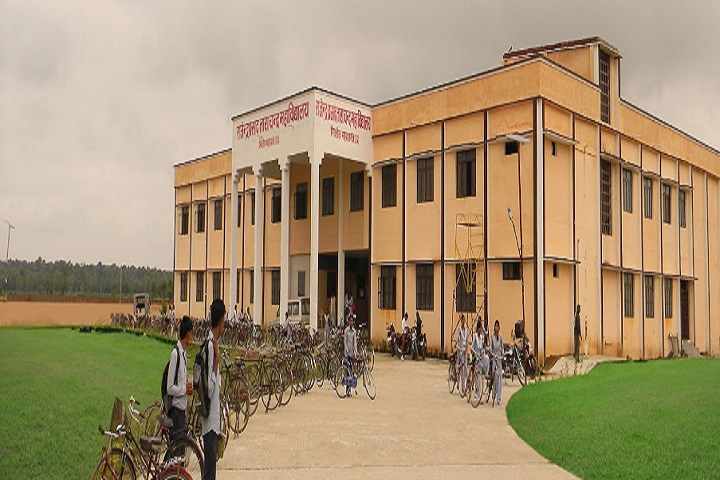 https://cache.careers360.mobi/media/colleges/social-media/media-gallery/30135/2020/7/18/Campus view of Rajendra Prasad Tripathi College Chandauli_Campus-View.jpg