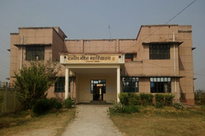 https://cache.careers360.mobi/media/colleges/social-media/media-gallery/30137/2020/10/14/Campus view of Government Degree College Robertsganj_Campus-View.jpg