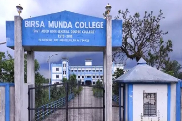 https://cache.careers360.mobi/media/colleges/social-media/media-gallery/30371/2020/11/3/Campus view of Birsa Munda College Siliguri_Campus-View.jpg