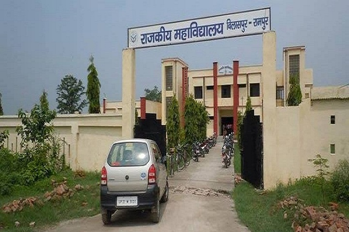 https://cache.careers360.mobi/media/colleges/social-media/media-gallery/30475/2020/7/7/Campus View of Government Post Graduate College Bilaspur Rampur_Campus-view.jpg