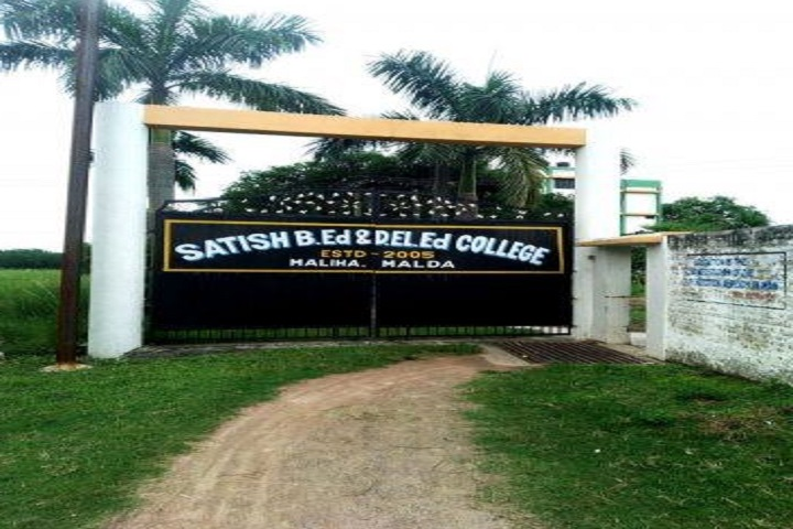 https://cache.careers360.mobi/media/colleges/social-media/media-gallery/30532/2020/8/28/Side view of Satish B Ed College Malda_Campus-view.jpg