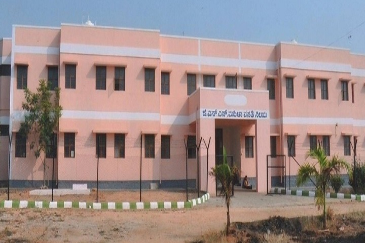 https://cache.careers360.mobi/media/colleges/social-media/media-gallery/30558/2020/7/24/Campus view of JSS College of Arts, Commerce and Science Nanjangud_Campus-View.jpg