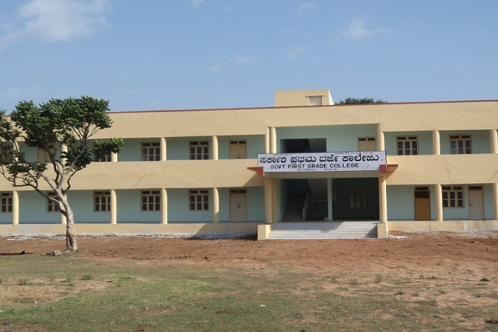 https://cache.careers360.mobi/media/colleges/social-media/media-gallery/30644/2020/9/3/Campus view of Government First Grade College Mosale Hosahalli_Campus-view.jpg