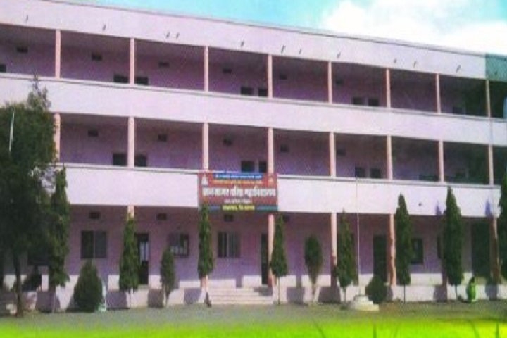 https://cache.careers360.mobi/media/colleges/social-media/media-gallery/30758/2020/9/16/Campus view of Dnyansagar Arts Science and Commerce College Jalna_Campus-View.jpg