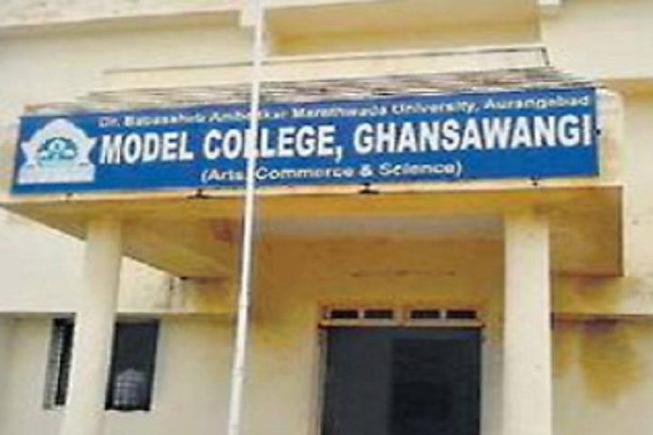 https://cache.careers360.mobi/media/colleges/social-media/media-gallery/30759/2020/9/16/Campus view of Model College Ghansawangi_Campus-View.jpg