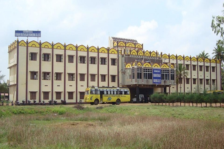 https://cache.careers360.mobi/media/colleges/social-media/media-gallery/3214/2019/3/13/College Building View of Sembodai Rukmani Varatharajan Engineering College Nagapattinam_Campus-View.jpg