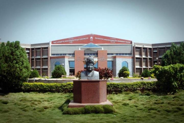 https://cache.careers360.mobi/media/colleges/social-media/media-gallery/3390/2018/10/29/Campus view of Rao Bahadur Y Mahabaleshwarappa Engineering College Bellary_Campus-View.jpg