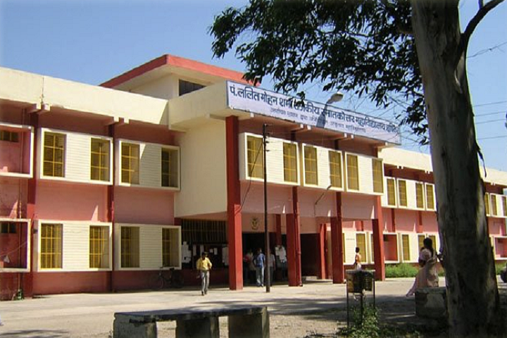 https://cache.careers360.mobi/media/colleges/social-media/media-gallery/346/2020/11/2/Campus View of Hemwati Nandan Bahuguna Garhwal University Pauri Garhwal_Campus-View.png