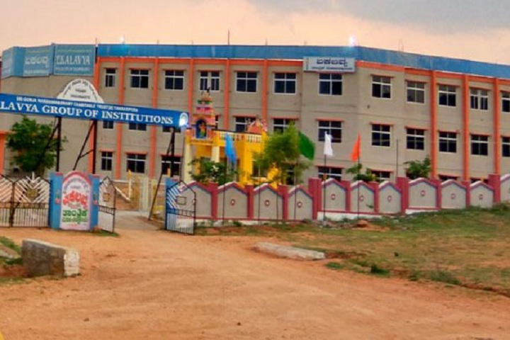 https://cache.careers360.mobi/media/colleges/social-media/media-gallery/4502/2019/2/28/Campus View of Ekalavya Institute of Technology Chamarajanagar_Campus-View.JPG