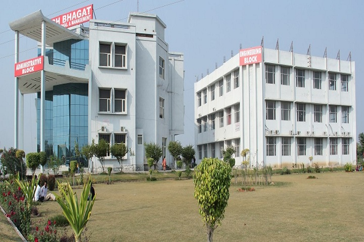 https://cache.careers360.mobi/media/colleges/social-media/media-gallery/4591/2018/11/3/College Building View of Desh Bhagat Foundation Group of Institutions Moga_Campus-View.jpg